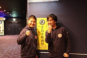 過酷な役作りを語った加治将樹(左)「サムライフ」