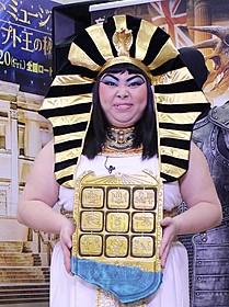 エジプト王妃に扮した渡辺直美「ナイト ミュージアム エジプト王の秘密」