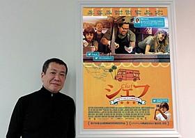 ソーシャルメディアの切り口から「シェフ」について語った佐々木俊尚氏「アイアンマン」