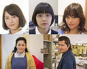 「ヒロイン失格」に出演する (上段左から)福田彩乃、我妻三輪子、高橋メアリージュン、 (下段左から)濱田マリ、竹内力「ヒロイン失格」