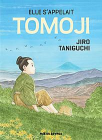 「Elle s'appelait Tomoji(とも路)」の一場面「AKIRA」