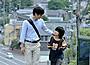 高良健吾&尾野真千子「きみはいい子」、文科省「特選」に決定!
