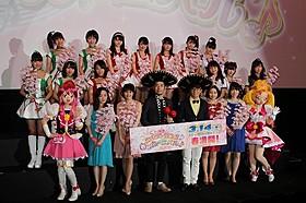 「モーニング娘。'15」が「プリキュア」の主題歌を担当!「映画プリキュアオールスターズ 春のカーニバル♪」