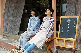菊池亜希子と三根梓が共演する「海のふた」「海のふた」