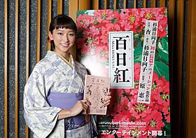 お栄と同じ着物姿でアフレコに臨んだ杏「百日紅 Miss HOKUSAI」