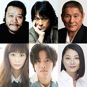 「人生の約束」に出演する(左上から時計回りで)西田敏行、 江口洋介、ビートたけし、優香、松坂桃李、小池栄子「人生の約束」
