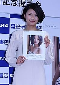 3年半ぶりの写真集を発売した榮倉奈々「名探偵コナン 業火の向日葵」