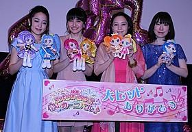 舞台挨拶に出席した(左から) 潘めぐみ、中島愛、嶋村侑、浅野真澄「映画プリキュアオールスターズ 春のカーニバル♪」
