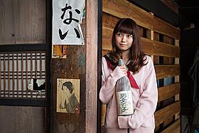 様々な表情を見せる二階堂ふみが演じる女子高生・青葉「ジヌよさらば かむろば村へ」