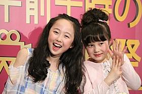 姉妹で映画イベントに登場した本田望結&紗来「アナと雪の女王」