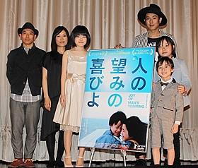 初長編作公開に感無量の杉田真一監督(左端)ら「人の望みの喜びよ」