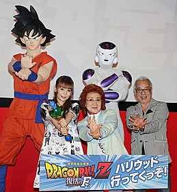 LAプレミア決定! (左から)中川翔子、野沢雅子、中尾隆聖「ドラゴンボール」
