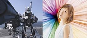 イメージソングを担当した絢香と 「THE NEXT GENERATION パトレイバー 首都決戦」の一場面「THE NEXT GENERATION パトレイバー 首都決戦」