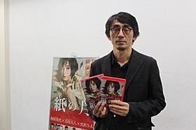 今まで自分の映画を見なかったような人にも 本作を見てもらいたいと語る吉田大八監督「紙の月」
