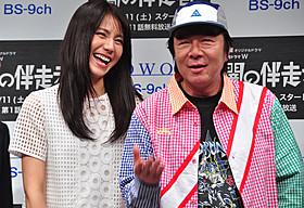 ダブル主演を務める松下奈緒と古田新太「アオハライド」