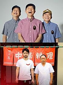 「山田孝之の東京都北区赤羽イベントは6月3日開催