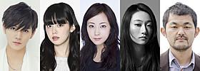 (左から)「NU'EST」レン、青柳文子、 木南晴夏、韓英恵、芹澤興人「知らない、ふたり」