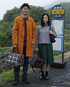 深津絵里×浅野忠信が共演するラブストーリー「岸辺の旅」