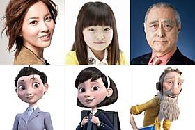 瀬戸朝香、鈴木梨央ちゃん、津川雅彦が「リトルプリンス」の世界に挑む「星の王子さま」