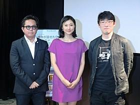 (左から)松崎健夫、菊川怜、松江哲明監督「もしも建物が話せたら」