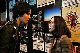 園子温監督初の特撮映画「ラブ&ピース」「ラブ&ピース」