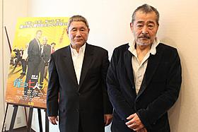 インタビューに応じた北野武監督(左)と藤竜也「龍三と七人の子分たち」