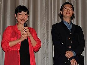 恋人役で再共演した安藤サクラ(左)と井浦新「白河夜船」