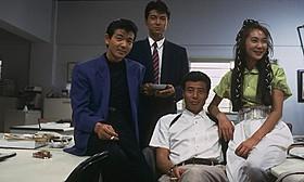 1988年公開「またまたあぶない刑事」撮影当時の様子「さらば あぶない刑事」