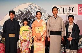 舞台挨拶に立った杏、原恵一監督ら「百日紅 Miss HOKUSAI」