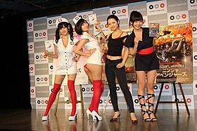 グラドル映画宣伝部の高崎聖子、倉持由香、鈴木咲、清水みさと「マッド・ナース」