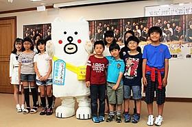 田辺誠一が手がけたキャラクター「かっこいい犬。」のもっちー「おかあさんの木」