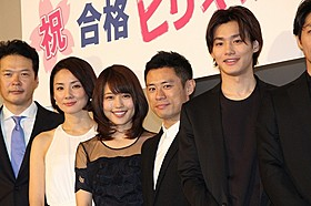 「ビリギャル」公開初日を喜ぶキャスト陣「映画 ビリギャル」