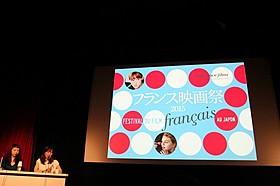 12本の上映作品と来日ゲストを発表「エール!」