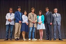玉木宏、広瀬アリス、要潤ら出演陣が意気込み明かす
