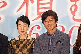 夫婦役を演じた佐藤浩市と樋口可南子「愛を積むひと」