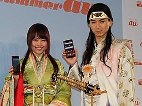 この夏の予定を明かした松田翔太と有村架純