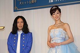 又吉直樹と元「宝塚歌劇団」の大和悠河「シンデレラ」