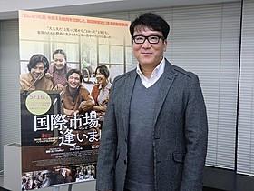 ユン・ジェギュン監督「国際市場で逢いましょう」