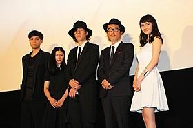 ラッド野田洋次郎、初主演映画がプレミア上映「トイレのピエタ」