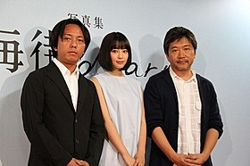 瀧本幹也、広瀬すず、是枝裕和監督「海街diary」