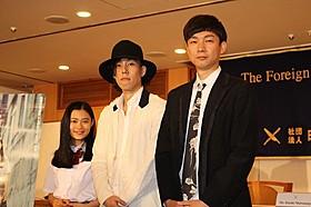 映画初主演を果たした野田洋次郎が英語で会見「ピエタ」