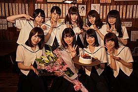 西野七瀬の誕生日を撮影現場でメンバーが祝福