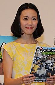 CMナレーション収録を行った木村佳乃「映画 ひつじのショーン バック・トゥ・ザ・ホーム」