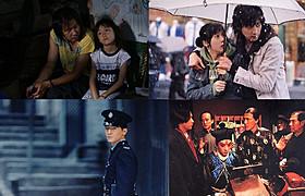 シネマート六本木で最後のアジア映画特集 (上段左から)「あなたなしでは生きていけない」「オオカミの誘惑」 (下段左から)「美少年の恋」「夜に逃れて」「夜に逃れて」