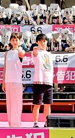 大阪・道頓堀の「予告やん!」イベントに キャストが集結!「予告犯」