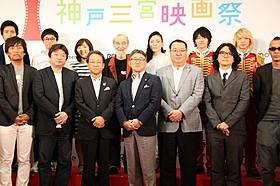 神戸三宮映画祭、開幕!「花とアリス」