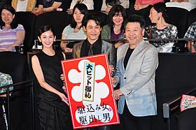原田監督(右)が宣言した続編構想に 大泉洋(中央)、陽月華(左)も笑顔「駆込み女と駆出し男」