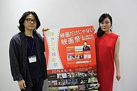 「花とアリス殺人事件」で再タッグを組んだ岩井俊二監督&鈴木杏「花とアリス」