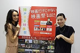 石田ニコルと永田琴監督「シャンティ デイズ 365日、幸せな呼吸」
