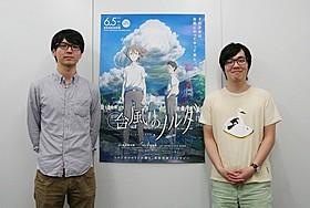 スタジオコロリドの新井陽次郎、石田祐康「台風のノルダ」